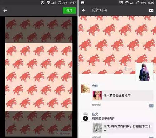 微信朋友圈封面素材 朋友圈封面素材图片图片