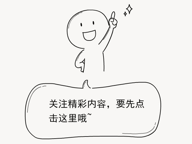 微信公众号关注图片大全(微信公众号内容头部图片)_新客网