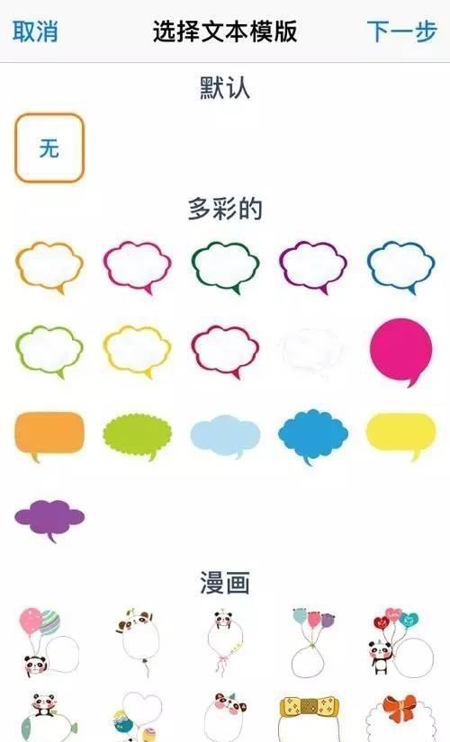 动态微信朋友圈封面