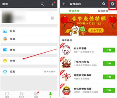 企业网站源码带微信(微信群分享网站源码) (https://www.oilcn.net.cn/) 网站运营 第1张