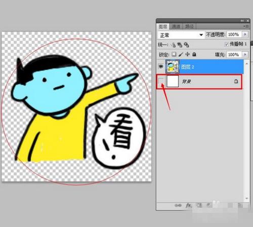 保存1微信表情动态表情包图片大发微信不了图片太了图片