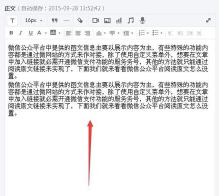 微信阅读原文打不开