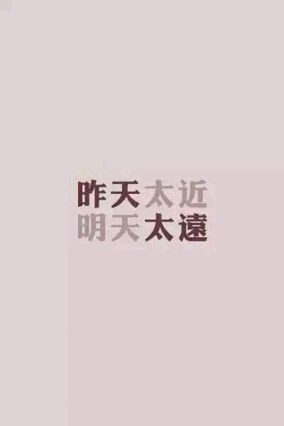 朋友圈封面文字控最爱的封面图片
