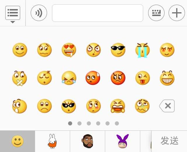 微信可以掉表情的符号有哪些?微信默认表情符号的代码