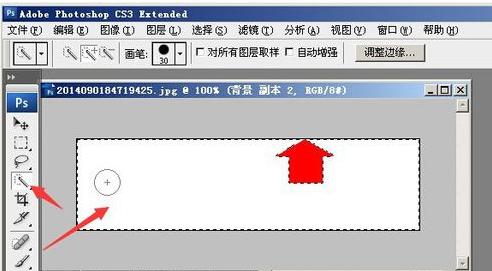 怎么修改微信关注动态图片显示在ID下方