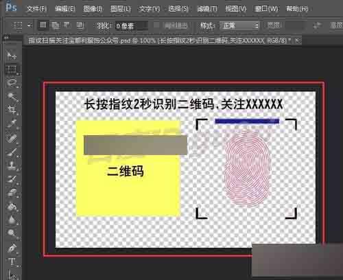 微信公众号图文动画效果怎么制作呢?