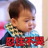 表情宋民国抱抱1的人搞笑图片关于楚雄图片