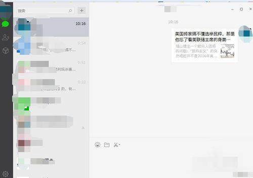 微信公众号文章转换