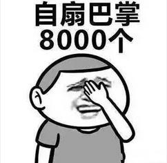 七夕情人节微信表情包,定制专属单身情人节表情图片