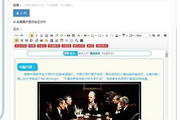 微信文章标题图片提取6.png