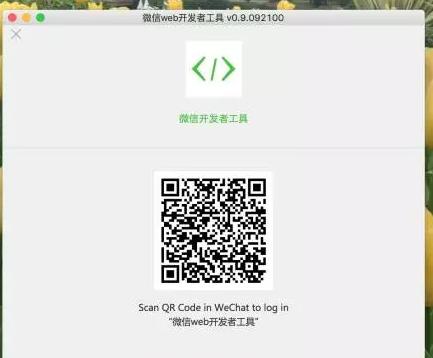 微信淘宝客小程序源码1.png