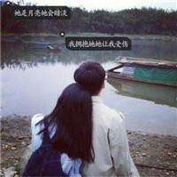 韩系情侣头像01