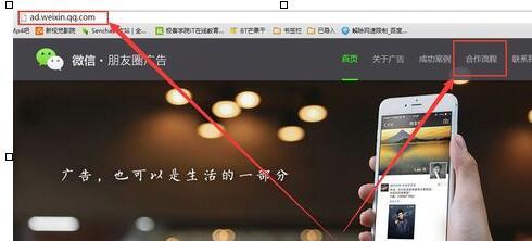 微信运动广告位招租图1.jpg