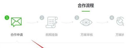 微信运动广告位招租图2.jpg