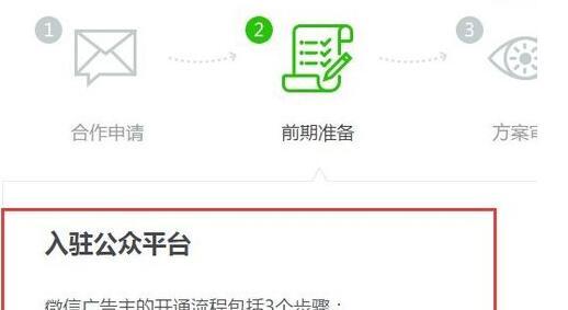 微信运动广告位招租图3.jpg