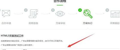 微信运动广告位招租图5.jpg