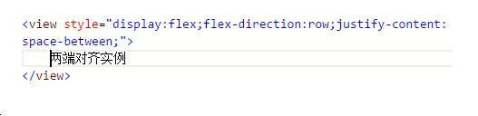 微信小程序 靠右对齐1.jpg