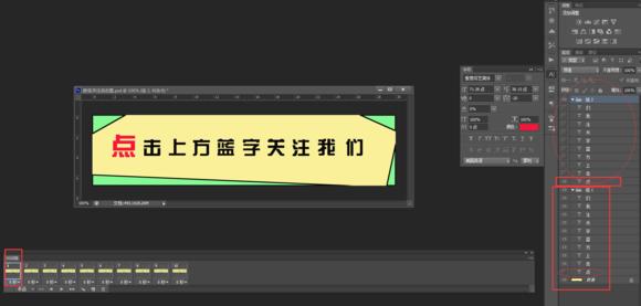 微信引导关注制作09