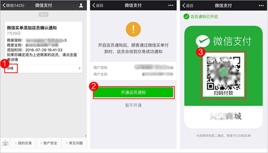 如何更改微信钱包密码,如何修改微信支付密码