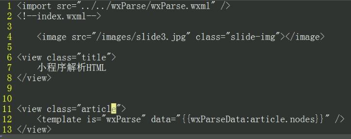 小程序使用web-view打开链接的前提条件