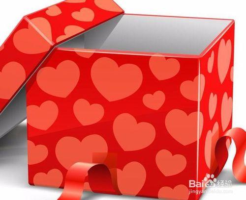 送礼的礼盒
