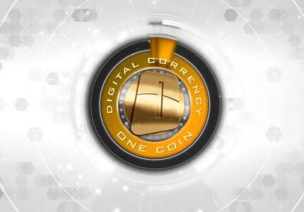 柚子币是传销,eos币交易平台下载