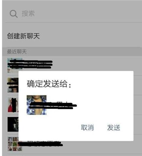 微信撤回红包方法