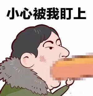王思聪吃热狗表情包