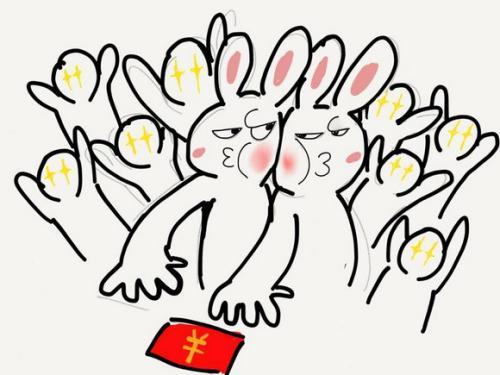 節(jie)日(ri)