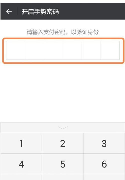 微信钱包怎么隐藏余额6.jpg