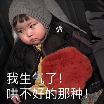 对小哥哥发的表情包大全 罗熙表情包撩汉系列
