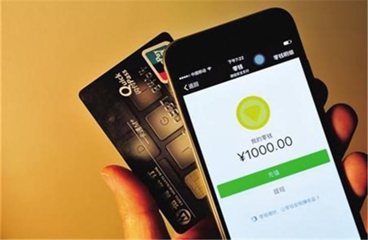 微信零钱无限刷钱怎么做?微信被盗刷钱如何追回?