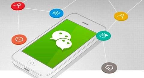 微信支付和QQ钱包用户超1亿 与支付宝仍差距不小.jpg