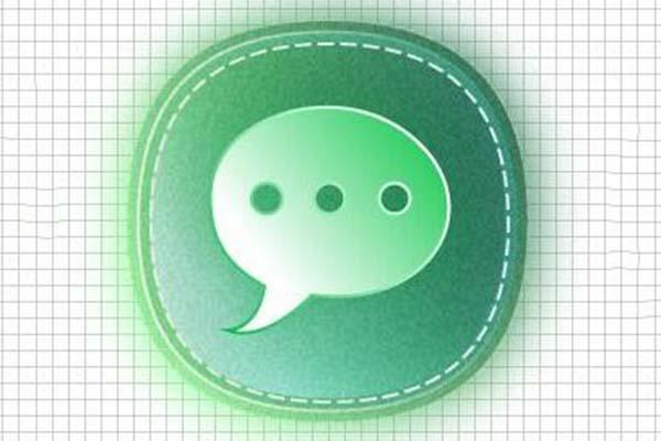 用微信公众号预约快递或许会泄露你的个人信息.jpg