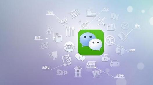 钱海利:微信支付在短时间内无法对淘宝构成威胁.jpg