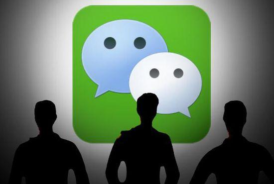 怎么申请微信微社区并绑定微信公众号?.jpg