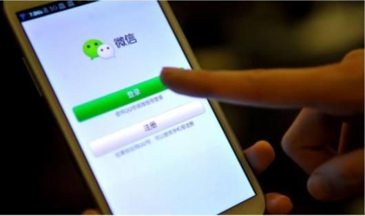 微信小程序日活2亿 顺丰为什么选择支付宝小程序?.jpg