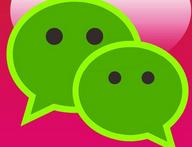 分析:微信CRM和微博CRM的同与不同.png