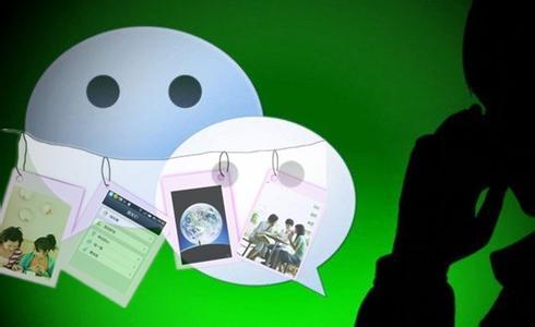 怎样制定一个好的微信公众平台运营方案?.jpg