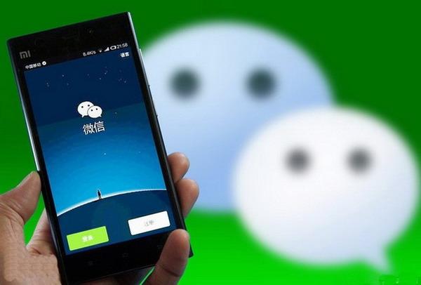企业运营微信公众号应该注意些什么?.jpg