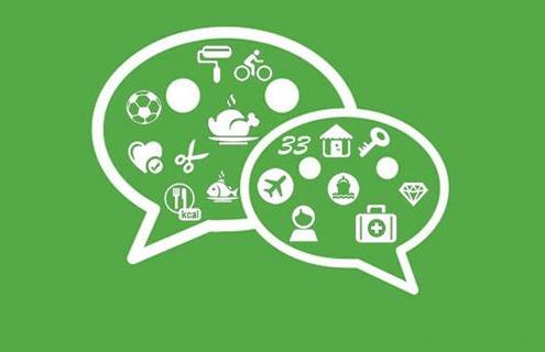 微信社群营销有哪些优势?.png