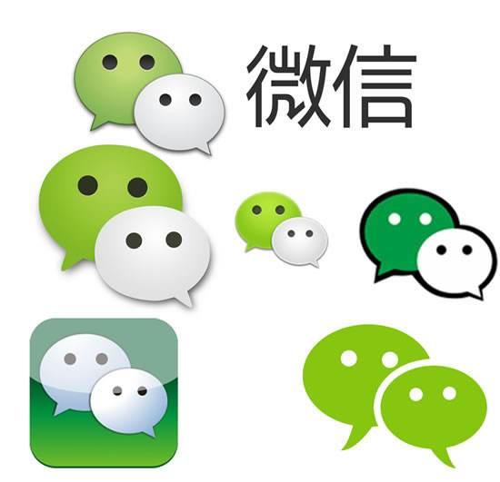 有什么技巧是方便给微信公众号取名的?.jpg