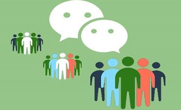 微信群营销怎么做?微信加群技巧分析!jpg