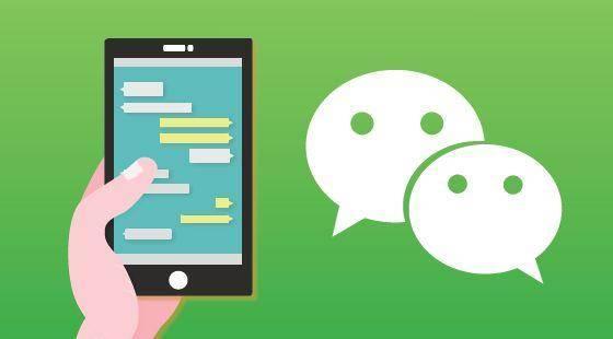 微信公众号运营者如何实现商业转化?