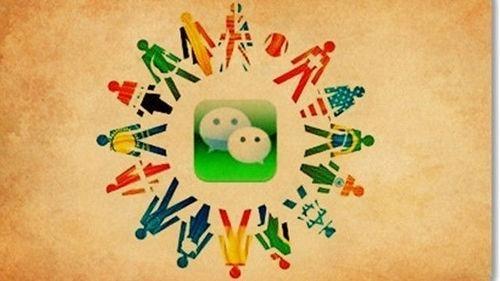 微信私域粉丝提升