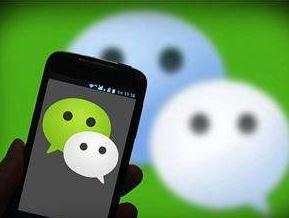 微信公众号怎样算诱导分享?如何处罚呢?