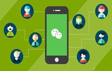 微信公众号运营技巧流程