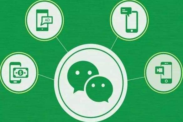 微信公众号运营方法