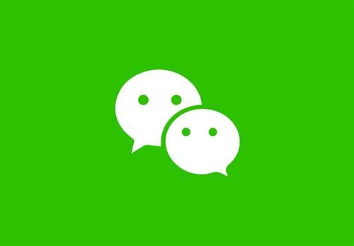 微信营销如何才能精确营销?